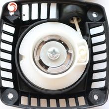 Baja Pull Starter with metal core Fits 1/5 FG ROVAN KM FS HPI Baja 5B/5T/SS/5SC 2.0V