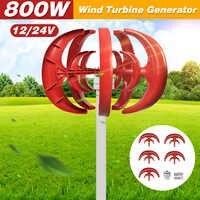 Max 800 W AC 12 V 24 V generador de turbina de viento linterna 5 cuchillas Motor Kit eje Vertical para el hogar híbrido farola uso