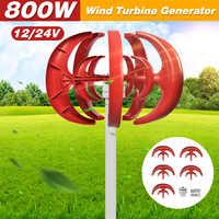 Max 800W AC 12V 24V Wind Turbine Generator Lantern 5 Blades Motor Kit Vertical Axis For Home Hybrid Streetlight Use