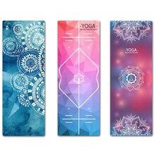 Microfiber Printed Yoga Blanket Yoga Towel Absorb Sweat Non-sip Silica Gel  Folding Yoga Mat 9167ccdcad6e9