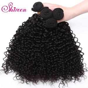 Image 3 - Shireen Saç Demetleri Brezilyalı Remy İnsan Saç 4 Paket Fiyatları Afro Kinky Kıvırcık Saç Doğal Renk Kıvırcık örgü saç ekleme