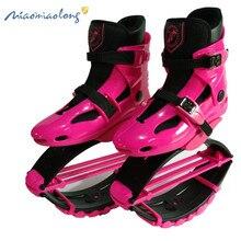 Обувь унисекс «кенгуру»; сапоги для прыжков, прыгающих на шпильках; Антигравитационные сапоги; обувь для занятий фитнесом и танцами; женская обувь для йоги, фитнеса; обувь для дома и зала; цвет розовый