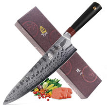 Chef knife -Damascus Kitchen Knife -Japanese AUS-10 HC Stainless Steel - Ergonomic G10 Handle - RING-D- 9.5'' TUO CUTLERY(China)