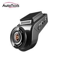 WIFI Car DVR camera with 4K 2160P Dash cam with 1080P Rear Camera Novatek 96663 DVR GPS logger