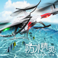 JJRC H31 RC Drone Waterproof Resistance To Fall Quadrocopter One Key Return Headless Mode RC Helicopter Quadcopter Outdoor Toys