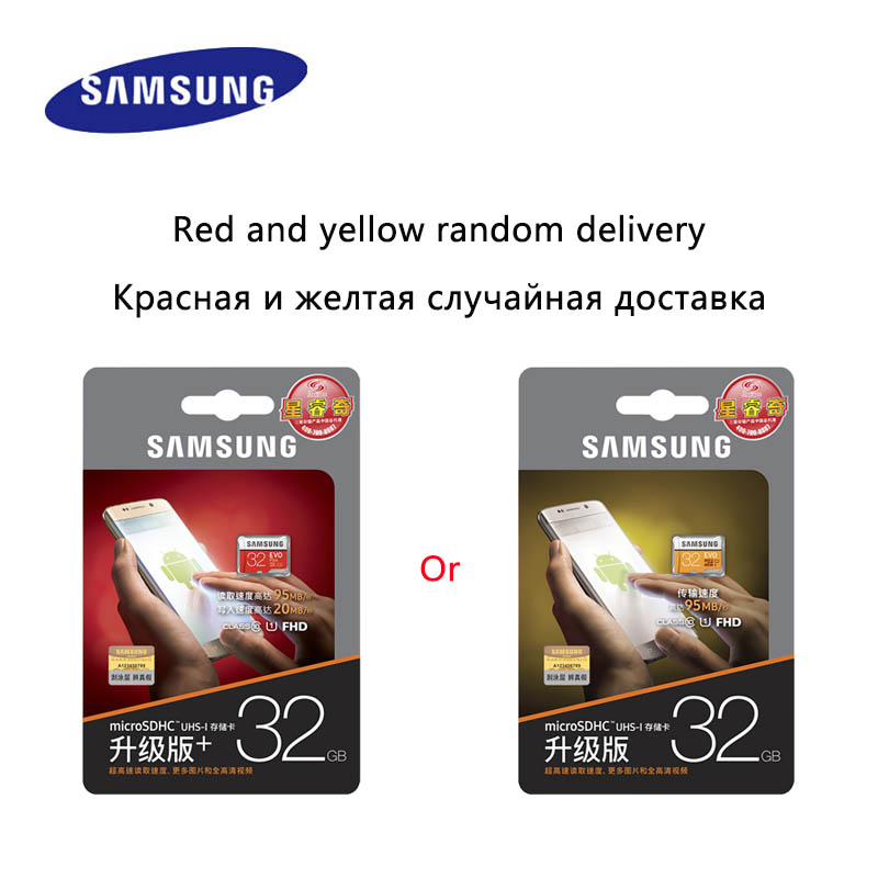 Image 2 - Карта памяти SAMSUNG EVO Plus Micro SD 32 Гб 64 Гб 128 ГБ 256 ГБ SDHC/SDXC U3 C10 UHS I 4K карта HD TF для смартфона, планшета и т. Д.-in Карты памяти from Компьютер и офис