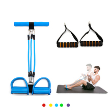 3 Tubes Fitness Elastic Sit Up Pull Rope Resistance Bands Yoga Pilates Latex Training Abdominal Chest Exerciser Sport Equipment albreda multifunction fitness machines for home sit up abdominal bench fitness board abdominal exerciser equipments gym training