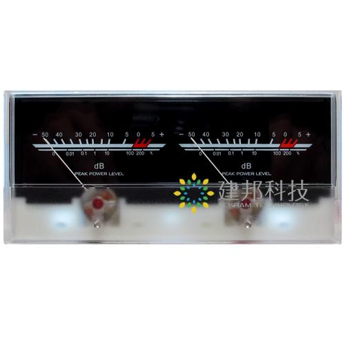 Power Amplifier P-59WTC VU Meter DB level Header indicator Peak DB Table With backlight