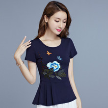 Chinese Style Embroidery Spring Summer Ethnic Women's Wear S