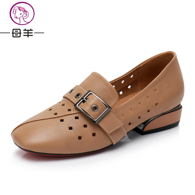 MUYANG spring New fashion women's shoes genuine leather casual  - Women's Shoes