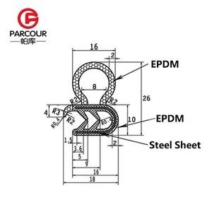 Image 5 - คุณภาพสูง1M EPDMและเหล็กฉนวนกันความร้อนซีลยางแผ่นเหล็กอุปกรณ์เสริมShelterลมเสียงรบกวน