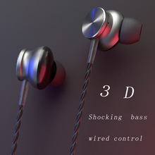 Wire control earphones HD MIC 3D stereo surround sound  in-ear style metal material noise cancelling Games Sports muisc headsets