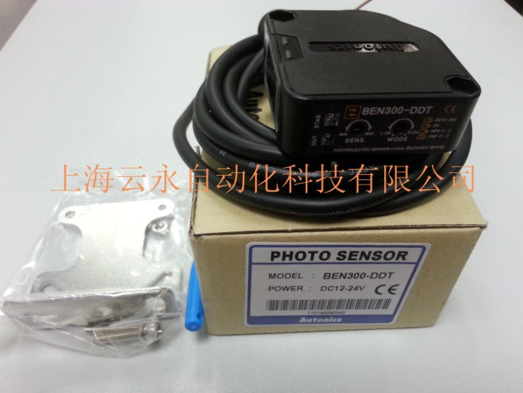 new original BEN300-DDT Autonics photoelectric sensors купить дешево онлайн