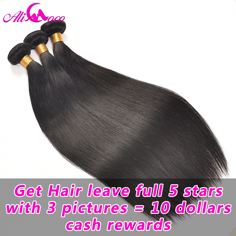 Ali Coco Brazilian Straight Hair 360 Lace Frontal Closure With Bundles Human Hair 3 Bundles With Closure Frontal Non remy Hair-in 3/4 Bundles with Closure from Hair Extensions & Wigs    2