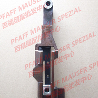 2018 Sale Limited Steel Sewing Mchine Parts Pfaff 335g 1245 Pin Bar Assembly 91 141313 75 951