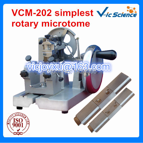 VCM-202 simplest rotary microtome with the cheapest price цена 2017