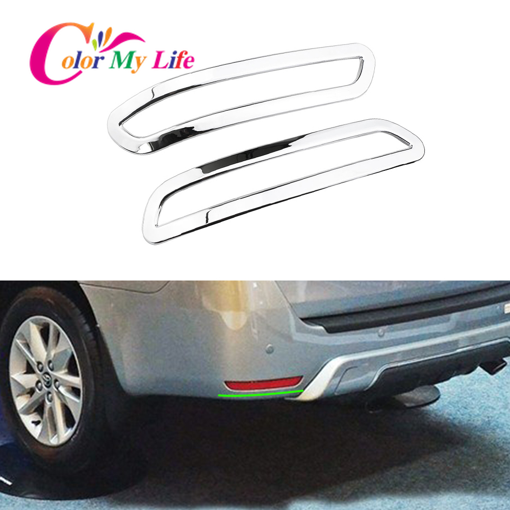 2pcs ABS Chrome Rear Fog Light Lamp Covers Trim fit for 2015-2019 Nissan Murano