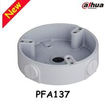 Dahua распределительная коробка PFA137 Камера кронштейн DH-PFA137