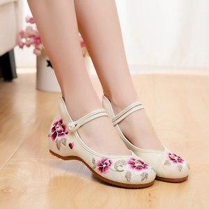 Image 4 - Veowalk Vintage Flower Embroidery Women Canvas Ballet Flats, Handmade Ladies Casual Comfort Walking Shoes Mid Top Ballerinas