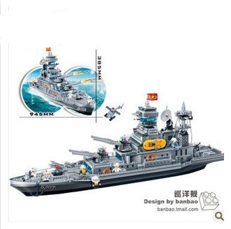 8241 1760pcs Warship Constructor Model Kit Blocks Compatible LEGO Bricks Toys For Boys Girls Children Modeling