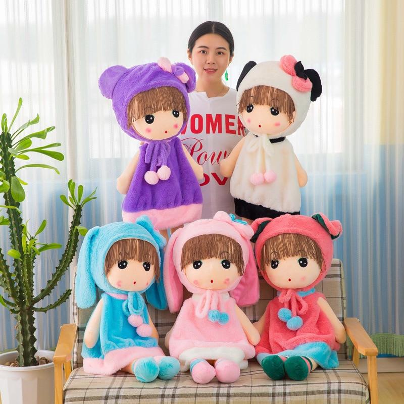 45cm Beautiful Doll Stuffed Toys Plush Animals Soft Kids Baby Toys For Girls Children Boys Birthday Gift Kawaii Cartoon Hot Doll