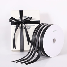 25yards 0.6~5cm grosgrain Simple black ribbon satin sewing bias for handicrafts ribbons DIY gift box packaging decoration