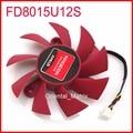 Кулер NTK FD8015U12S  12 в пост. Тока  0 50 А  4 pin  75 мм  для AMD HD7750  HD7770  графическая/Видеокарта  вентилятор охлаждения