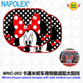 free shipping Accessories Minnie mouse cartoon bumper with side window sunshade Foils Windshield Visor Cover Block MNC-002