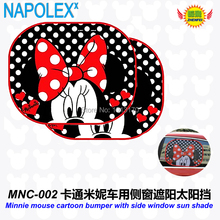 free shipping Accessories Minnie mouse cartoon font b bumper b font with side window sunshade Foils