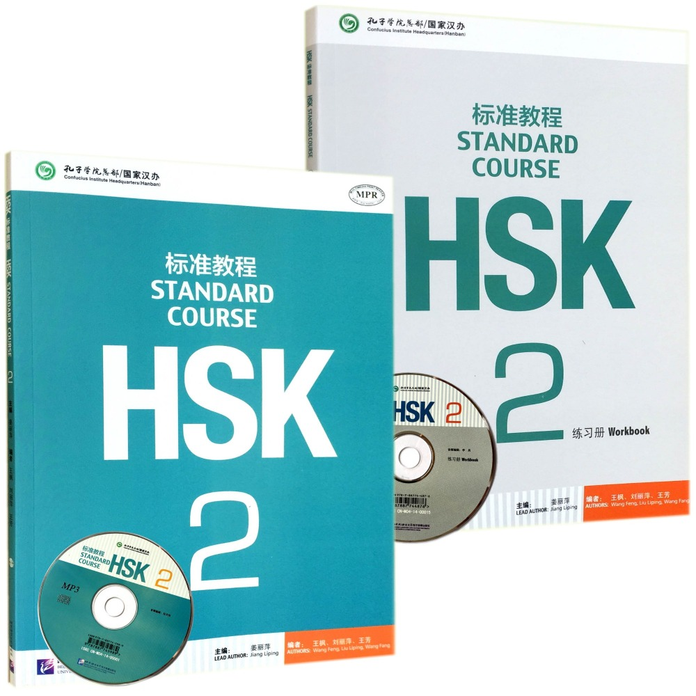 New Arrival 2pcs/set Learning Chinese students textbook :Standard Course HSK 2 with CD learn to chinese book for adult chinese kung fu book learning duan gun learn chinese action chinese culture book with cd