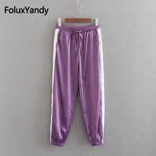 Side Wide Striped Loose Harem Pants Women Ankle-length Casual Sweatpants Plus Size 5XL KKFY2516