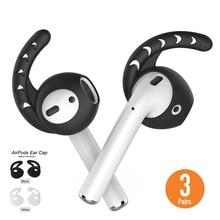 Substituição Suave Silicone Antiderrapante Tampa Da Orelha Gancho Fone de Ouvido Capa de Silicone Earbuds Dicas para EarPods AirPods 3 Pares