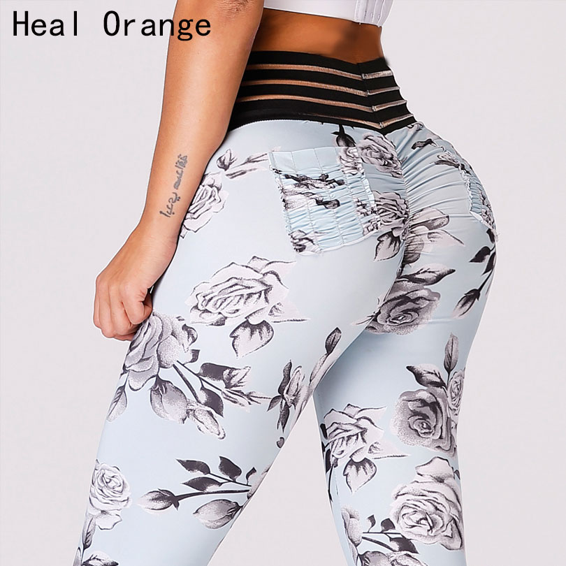 HEAL ORANGE Print High Waist Push Up Sport Yoga Pants Athletic Leggings Gym Clothing Dri Fit Fitness Women Tight Jogging Pants high waist polka dot print trumpet pants