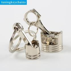 Популярный серебристый поршень для двигателя из хрома, цепь для ключей брелок оптом доступен Серебристый Хром