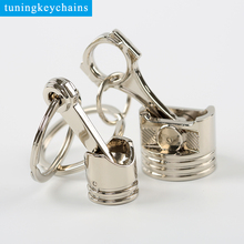 Silvery piston neo fob engine available rainbow chrome price keychain key