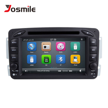 Josmile 2 Din Car DVD Player For W203 Mercedes Benz Vito W639 W168 Vaneo Clk W209 W210 M/ML Multimedia Radio Audio Navigation цена