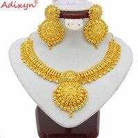 Adixyn индийский чокер с цепочкой Ювелирные наборы серьги золотого цвета для Для женщин в африканском стиле/Дубай/арабские Свадебные/вечерние