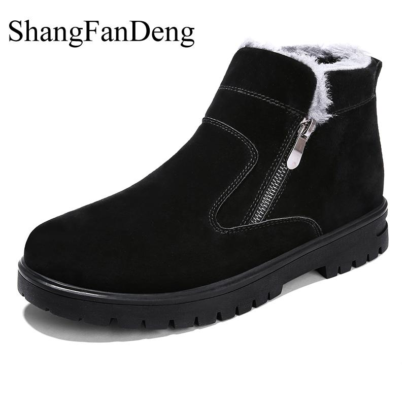 ShangFanDeng Men Snow Boots Winter With Fur Warm Comfortable Barefoot Shoes Light Anti-skid Sneakers For Male Winter Outdoor