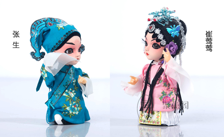 Decoration Arts Crafts Girl Gifts Get Married The Characteristics Of