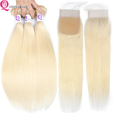 613 Blonde Bundles With Closure Straight Human Hair Remy Brazilian Weave