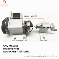 CNC 4th Axis Dividing Head Rotary Axis+Tailstock Nema 17 Motor+K02 50 50mm 4 Jaw Self Centering Lathe Chuck for Woodworking