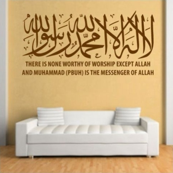 Free shipping Large size 117x58cm Shahadah Kalima English Calligraphy Arabic Islamic Muslim Wall Art Sticker,z2053 1