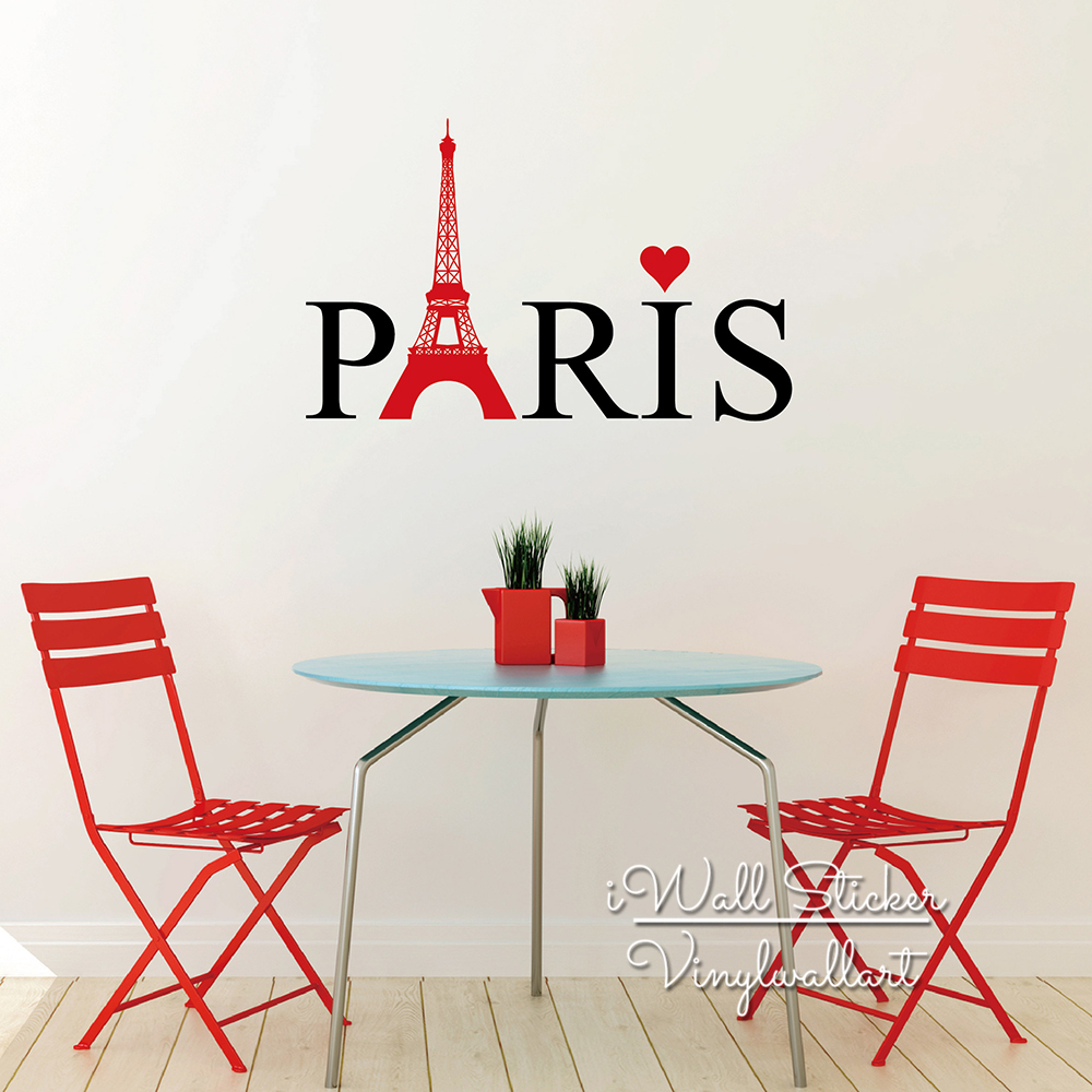 Pairs Tower Wall Sticker Modern Eiffel Tower Quote Wall Decal DIY Easy Wall  Art Removable Wall