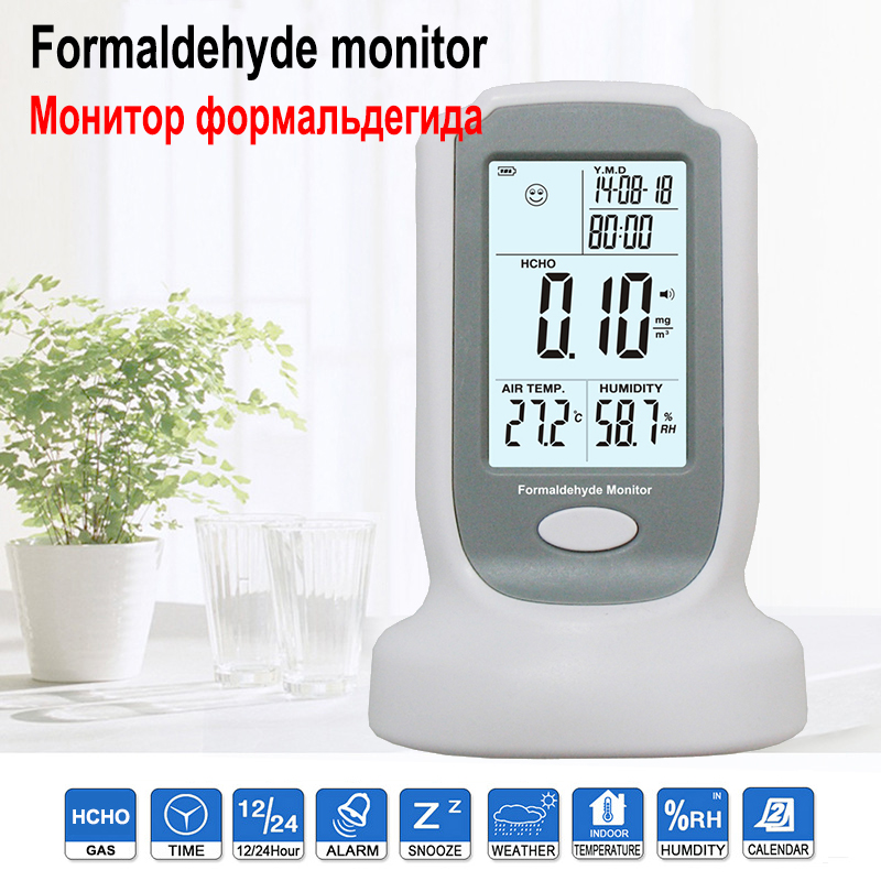 Multi-functional home temperature and humidity meter digital alarm clock hot sale High sensitive Formaldehyde detector meter цена