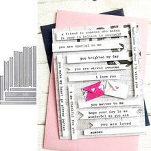 Узкие полоски резки металла умирает Трафареты для DIY Скрапбукинг альбом штамп Бумага карты тиснения вырубной