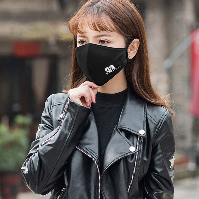 Fashion Black Luminous Mouth Mask Anti Dust Mask Windproof Mouth-muffle Bacteria Proof Flu Face Masks Care Reusable