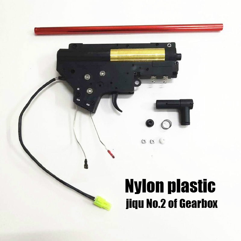 Nylon Plastic No.2 Of Gearbox For Jinming 9th Gen9 LDT416/TTM/556 Gel Toy Guns Accessories