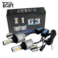 Tcart 2pcs Dual Color Switchback LED DRL Turn Signal Light 30w cob drl turn signal for Honda civic car accessories