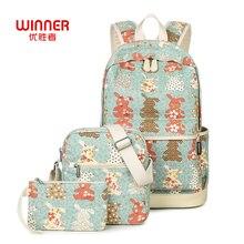 Победитель 3 шт./компл. Для женщин рюкзак кролик шаблон печати рюкзак школьный рюкзак женский школьная сумка для подростков Обувь для девочек
