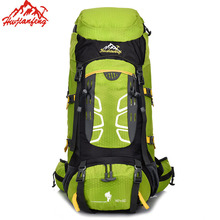 55L Outdoor Backpack Rucksack Cycling Climbing Bag Waterproof Unisex Sports for Travel Hike